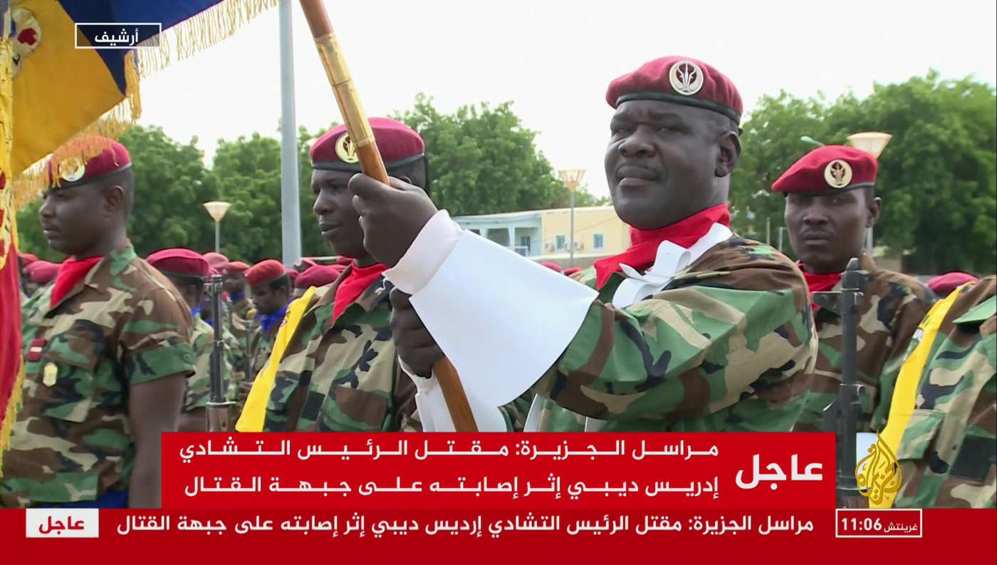 Aljazeera Arab