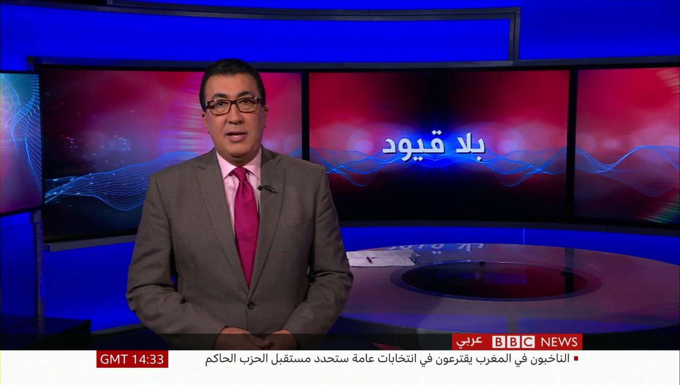 BBC News Arabia
