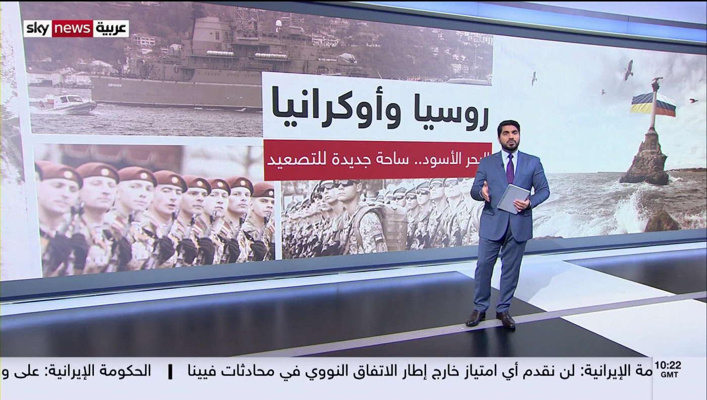 Sky News Arab